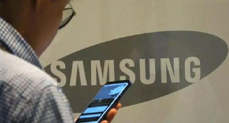 Samsung arka ekran tasarımı değişecek mi?