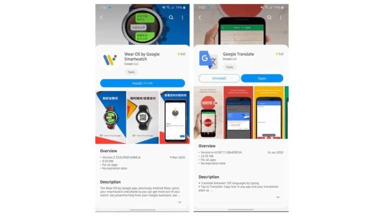 Google uygulamaları Samsung Galaxy Store'a geldi!