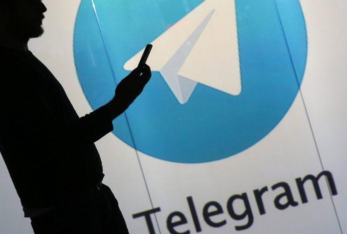 telegram video konferans