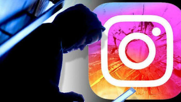Facebook açığı Instagram