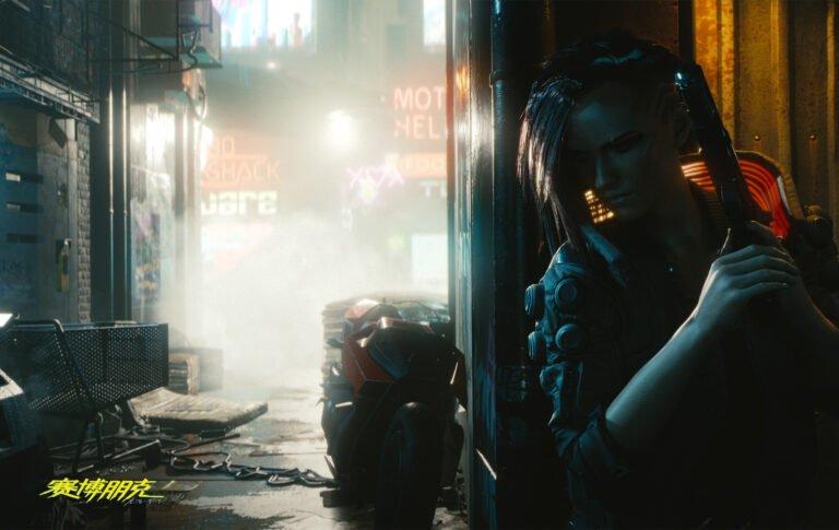 Cyberpunk 2077 oynanış videosu için geri sayım başladı!