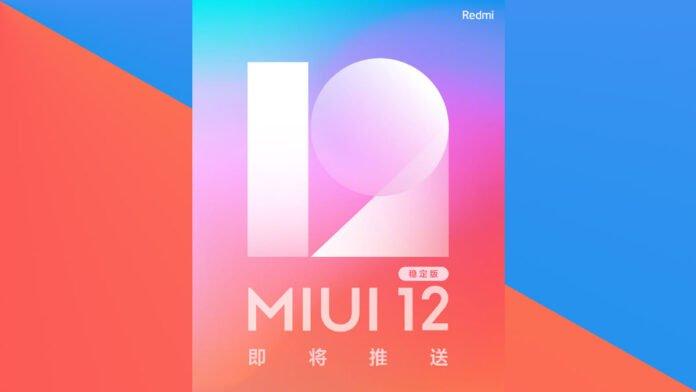 MIUI 12 kararlı sürüm