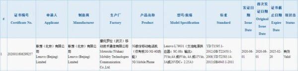 Lenovo Legion yeni oyun telefonu göz kırpıyor