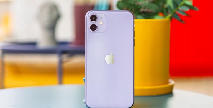 iPhone 11 üretimi için kritik karar