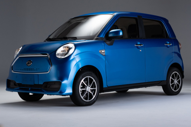 Elektrikli otomobil fiyatı 13 bin dolara indi