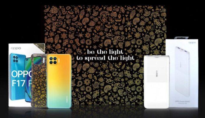OPPO F17 Pro Diwali Edition
