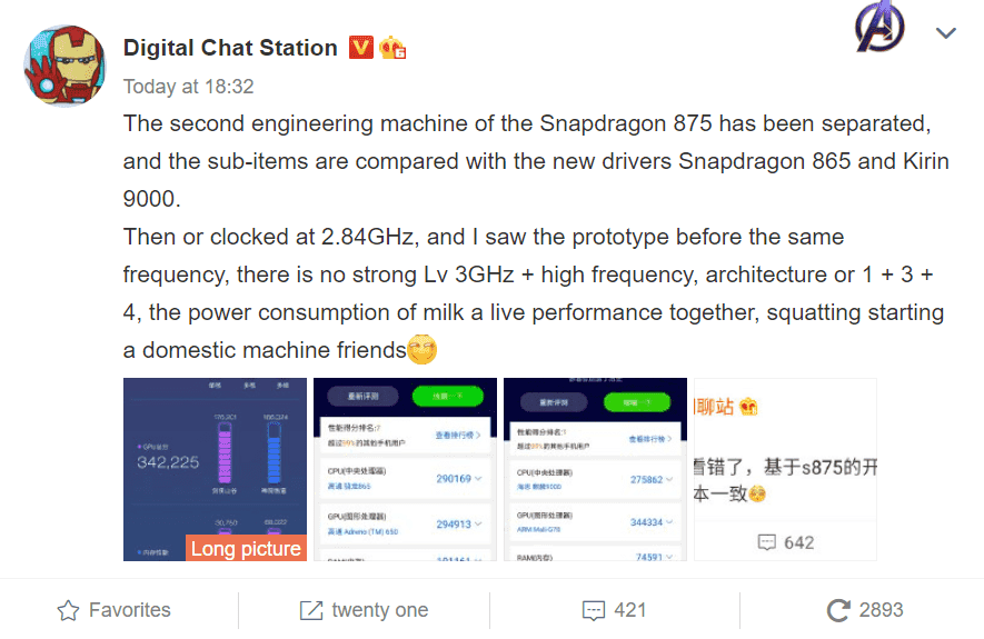 Snapdragon 875 frekans hızı