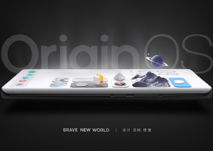 Vivo OriginOS alacak telefonlar açıklandı