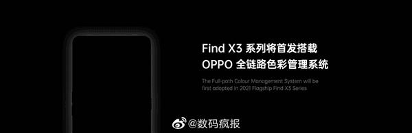 OPPO X3 özellikleri