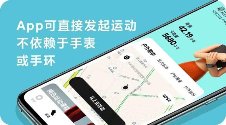 Xiaomi Wear 2.0 yeni özellikler ile geliyor
