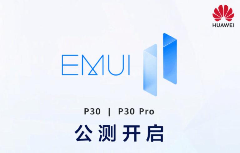 Huawei P30 için EMUI 11 testleri başlıyor