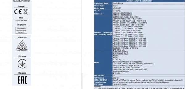 Redmi Note 10 Pro, FCC Listesinde Gözüktü