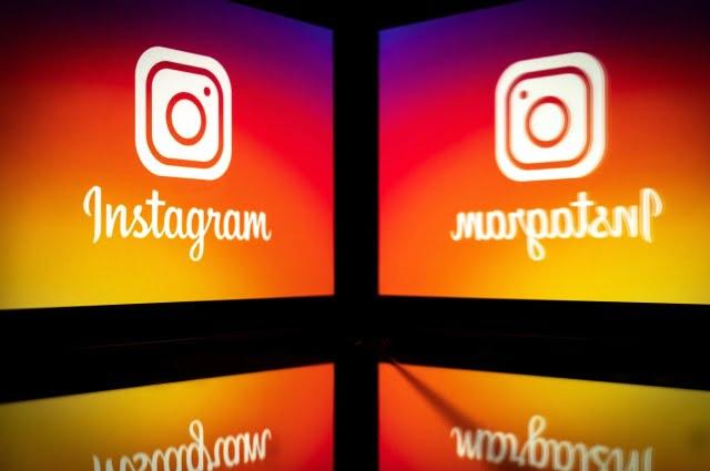 Instagram dikey hikayeler