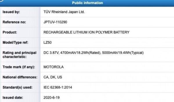 """Motorola """"Nio"""" FCC ve TUV sertifikalarında görüldü"""