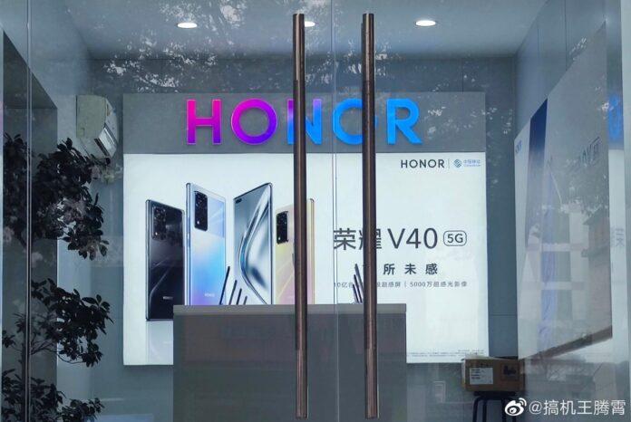 Honor, Intel ve Qualcomm ile ortaklıklarını duyurdu!
