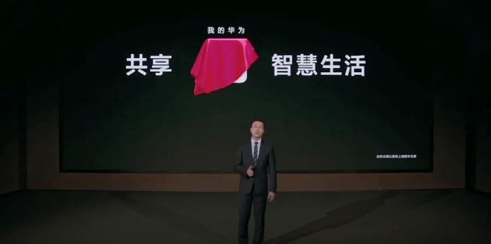 Huawei, 'My Huawei' uygulamasını başlattı! İşte detaylar