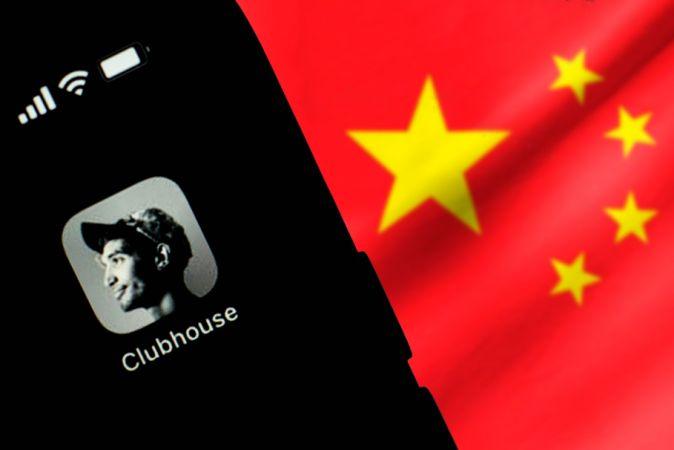Clubhouse Çin