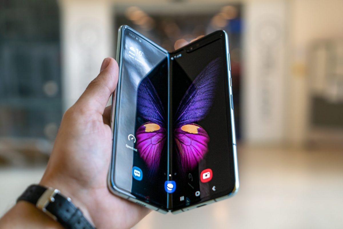 Samsung Galaxy Fold, One UI 3.1 güncellemesi alıyor