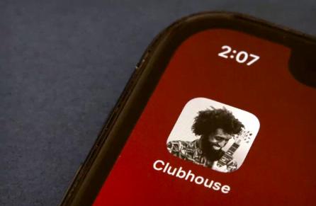 Clubhouse ikinci darbesini aldı! Uygulama bir ülkede daha yasaklandı