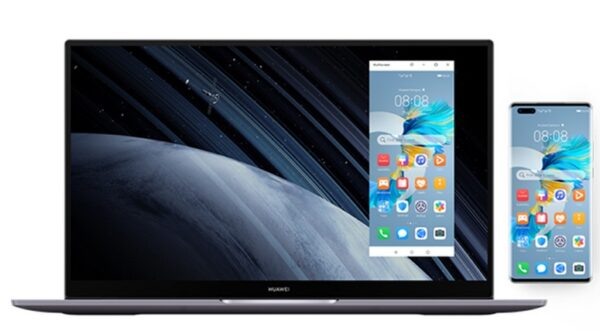 HUAWEI MateBook D16 R5 16+512GB inceleme