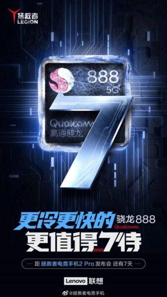 Lenovo Legion 2 Pro özellikleri belli oldu!