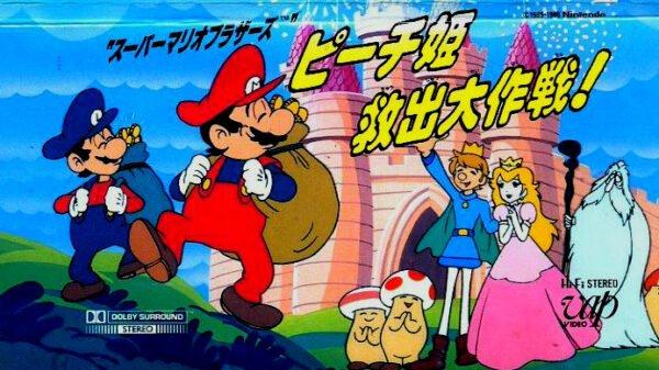 660 bin dolarlık Super Mario Bros