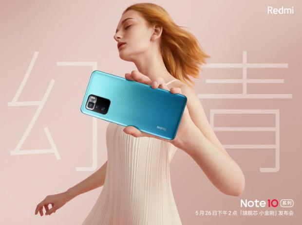Redmi Note 10 Ultra 5G teknik özellikleri ve fiyatı belli oldu