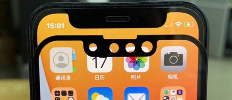 Apple iPhone 13 ile sınırlarını aşacak