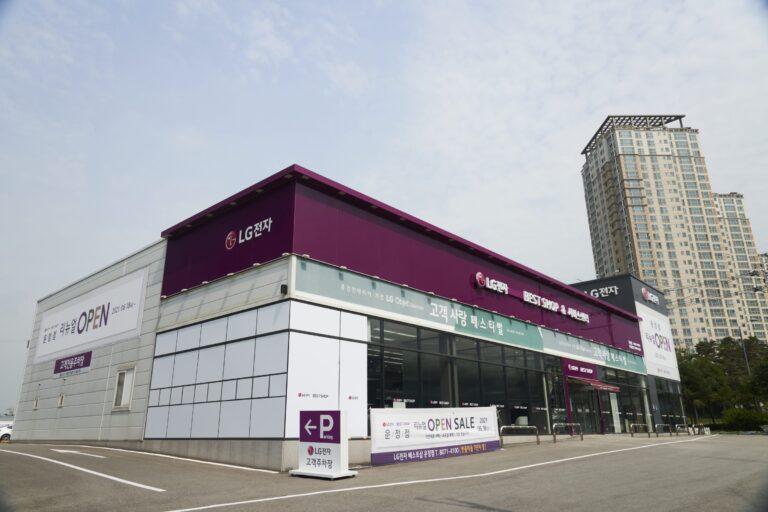 LG yakında Kore'deki mağazalarında iPhone satmaya başlayabilir
