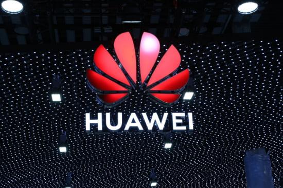Huawei, sürücüsüz otomobil teknolojisini 2025 yılına kadar geliştirmeyi hedefliyor
