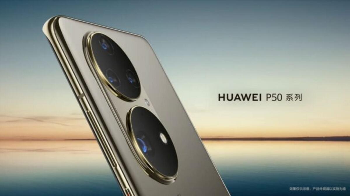Huawei P50 global versiyonu