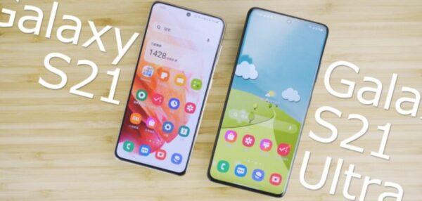 Samsung Galaxy S22 için şimdiden bilgiler gelmeye başladı