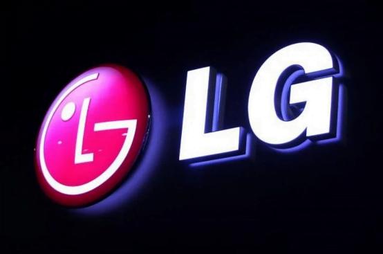 LG katlanabilir ekranlı telefon üretebilir