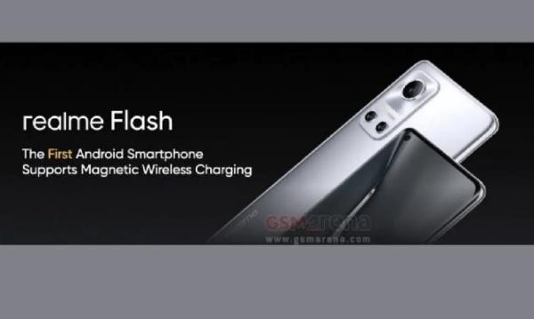 Realme, iPhone özelliklerine sahip bir telefon üretiyor!
