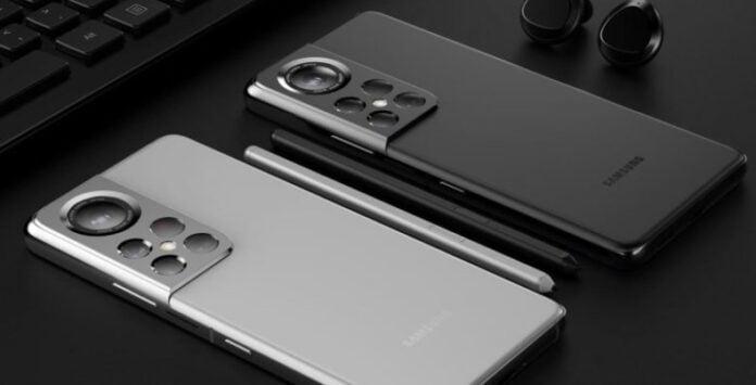 Galaxy S22 Ultra tasarımı tüm hatlarıyla ortaya çıktı