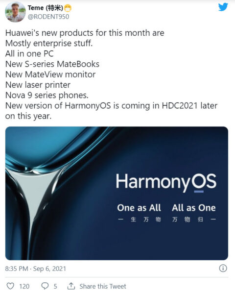 Huawei, HarmonyOS'un yeni bir sürümünü yayınlayacak