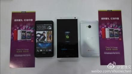 HTC One Max' in görüntüleri sızdı