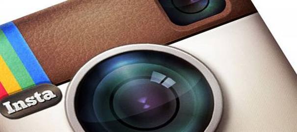 Instagram'da Artık Reklamlara Yer Verecek