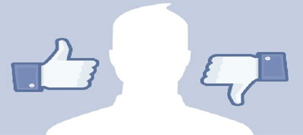 Facebook'a 'Beğenmedim' Tuşu Biraz Farklı Geldi