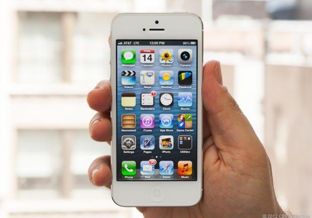 iPhone 5C'nin Yeni Fotoğrafı Ortaya Çıktı!