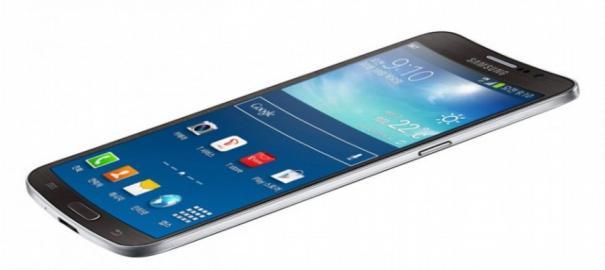 Samsung Galaxy Roung Kavisli Telefon, Sadece Kore'de Satılacak