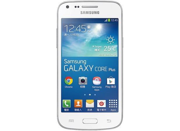 Samsung'dan Yeni Bir Galaxy Telefon Daha!